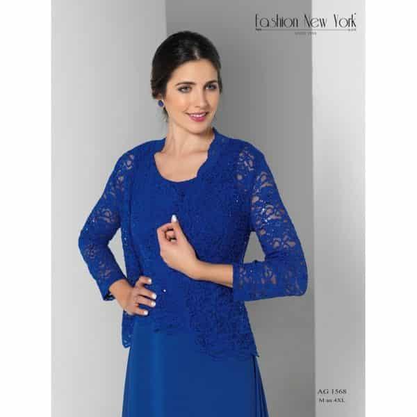 Fashion New York AG1568 détail devant veste dentelle - Fashion New York AG1568